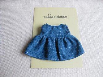 sokko's Dress  ブルー地に白と黒の四角模様のワンピースの画像