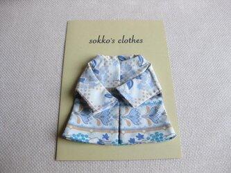 sokko's Coat  の画像