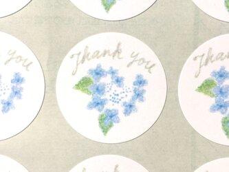 紫陽花のサンキューシールの画像
