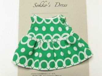 sokko's Dress  緑に白模様のスカートの画像