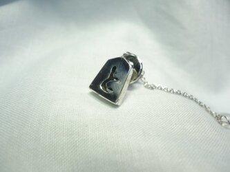 将棋の「と」金 ネクタイピン シルバーの画像