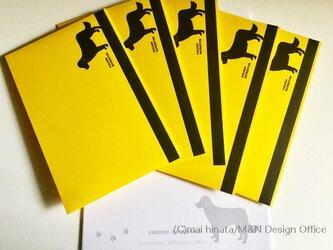 ゴールデンレトリバーのレターセット(便箋&封筒)の画像
