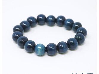藍染め木玉 ブレスレット 13φ〜16φの画像