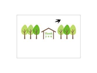 新緑の森の39cardの画像