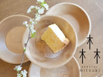 【数量追加◎】丸い木の深皿(大) round plate 0004 桜 (チェリー)の画像