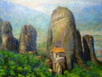 天空の聖域メテオラの画像