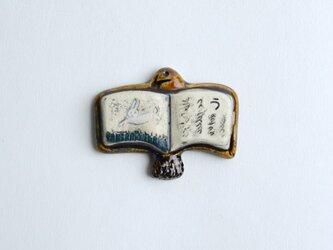 本の鳥 箸置き [う]の画像