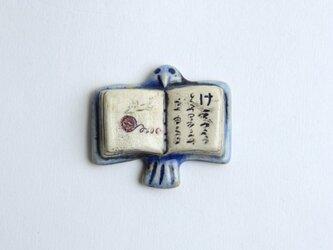 本の鳥 箸置き [け]の画像