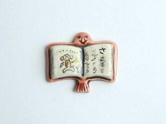 本の鳥 箸置き [さ]の画像