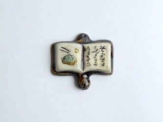 本の鳥 箸置き [そ]の画像