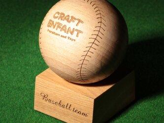 木製ボールmini/野球の画像