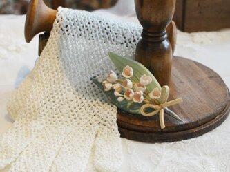 染の草花・アンティークカラーのスズランのブローチ(グリーン)の画像