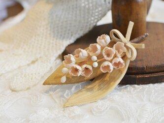 染の草花・アンティークカラーのスズランのブローチ(ベージュ)の画像