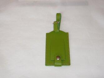 牛革ネームタグツートン(黄緑、緑)の画像