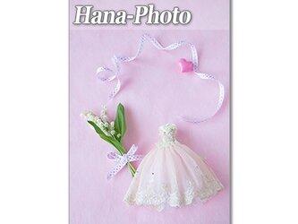 1317) 幸せな結婚 スズラン   ポストカード5枚組の画像