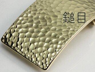 Buckle tsuchi Bs -真鍮製鎚目バックル-の画像