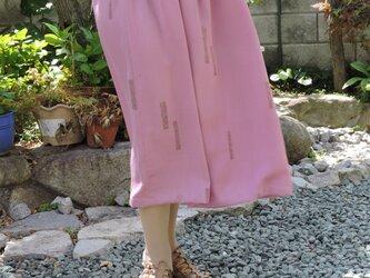 着物リメイク 赤紫色のギャザースカートの画像