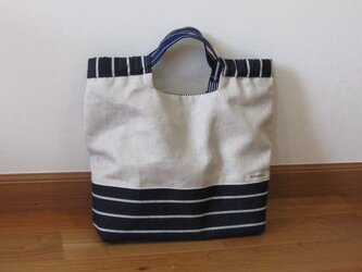 コットンリネンのトートバッグ~ブルー~の画像