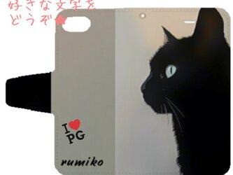 【両面イラスト】iPhone全機種対応ケース 手帳タイプの画像