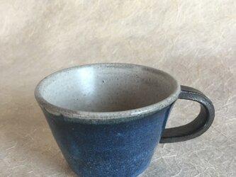 紺青釉コーヒーカップAの画像