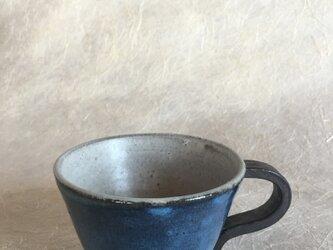 紺青釉コーヒーカップBの画像