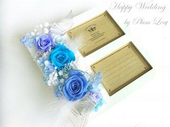 《結婚祝》フォトフレーム・ダブル サムシングブルーの画像