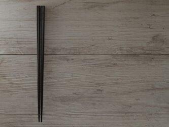 漆箸 - モコ 黒 -の画像