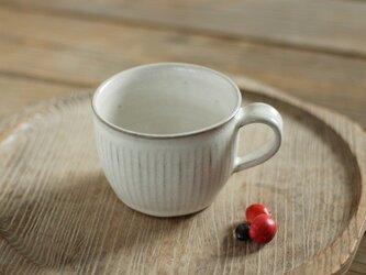 白釉コーヒーカップ(鎬)の画像