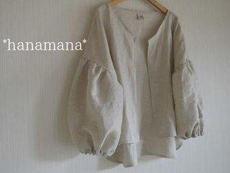 受注製作 おしゃれな日常着 軽くて柔らか リネン100% バルーン袖カーディの画像
