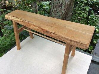 ナラのテーブル&ベンチ#501の画像