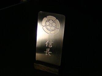 受注生産 家紋盾 名前付 ステンレス製  父の日 節句の画像