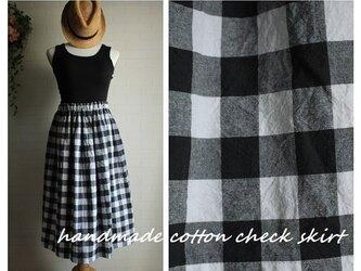 着丈オーダー105cmまで 裏地つき 黒×白 ブロックチェック ギャザー ロングスカートの画像