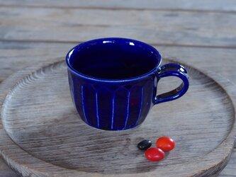瑠璃釉コーヒーカップ(面)の画像