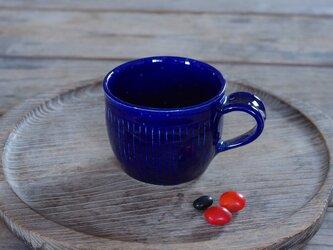 瑠璃釉コーヒーカップ(鎬)の画像