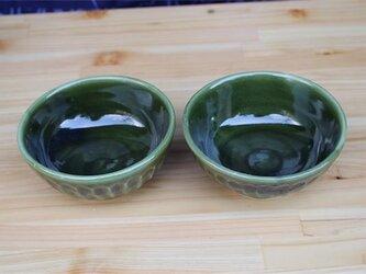 グリーンの器 小鉢セット[18May-10]《釉薬》の画像