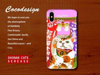 湘南Cats iPhone・スマホカバー 猫の風景2 招き猫三毛猫の画像