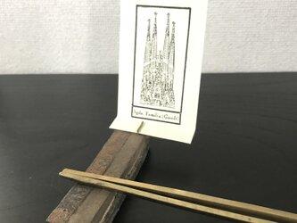 焼締箸置き&メモスタンドの画像