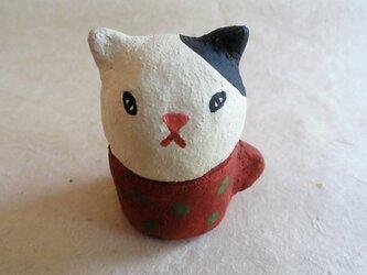 ふてくされネコ in カップ(B)の画像