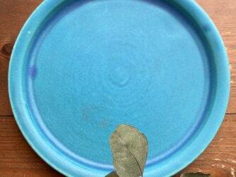 リムプレート ターコイズブルーの画像