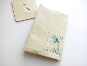 植物と小鳥さん*(文庫本用)  ブックカバーの画像