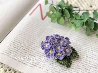 *受注製作*紫陽花のブローチの画像