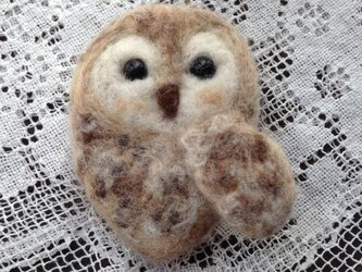 【羊毛フェルト製】 フクロウのブローチ/受注制作の画像