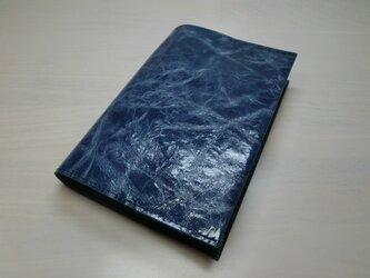 文庫本サイズ・シワ加工・ゴートスキン・一枚革のブックカバー0162の画像