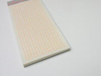 楚々 和綴じ帳Mサイズ 4色セットの画像