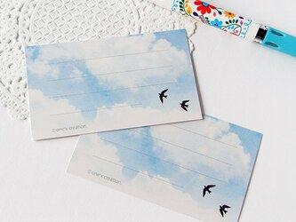 青空と雲とツバメ メッセージカード・10枚の画像