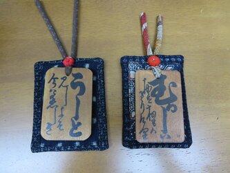 古布木札飾り  (再販)の画像