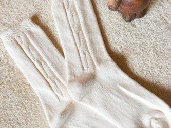 Organic Cotton アラン編みローゲージソックス【生成り色】の画像