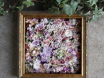 プリザーブド&ドライフラワーフレーム(アンティークゴールド24×24cm)お誕生日、母の日、ご結婚などのプレゼントに!の画像