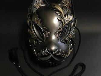 狐面 Gothic Ver.(Metal Silver)の画像