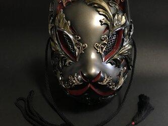 狐面 Gothic Ver.(Metal Red)の画像